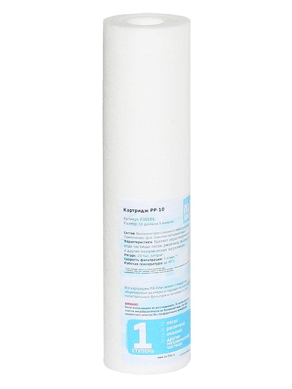 Картридж ITA Filter PP-10 3 микрона F30101-3 klotz pp jj0030 3