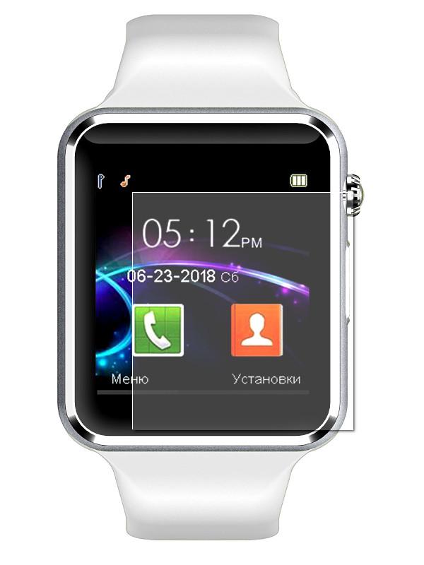 Аксессуар Защитная пленка LuxCase для Geozone LTE 4G На весь экран Transparent 89340