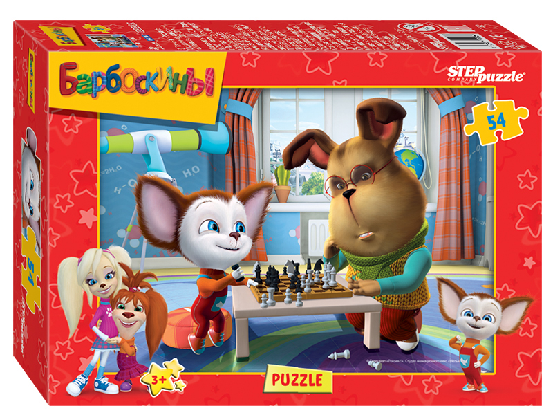 Пазл Step Puzzle Mельница 71162