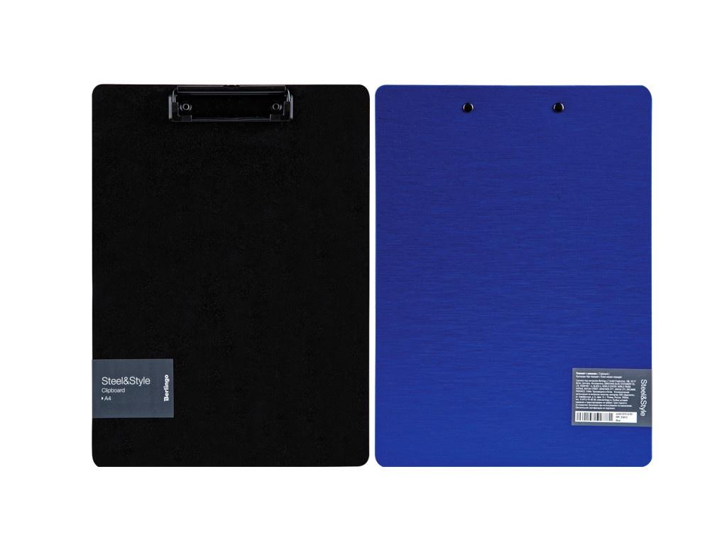 Папка Berlingo Steel&Style A4 пластик, полифом, с зажимом Blue PPf_93012