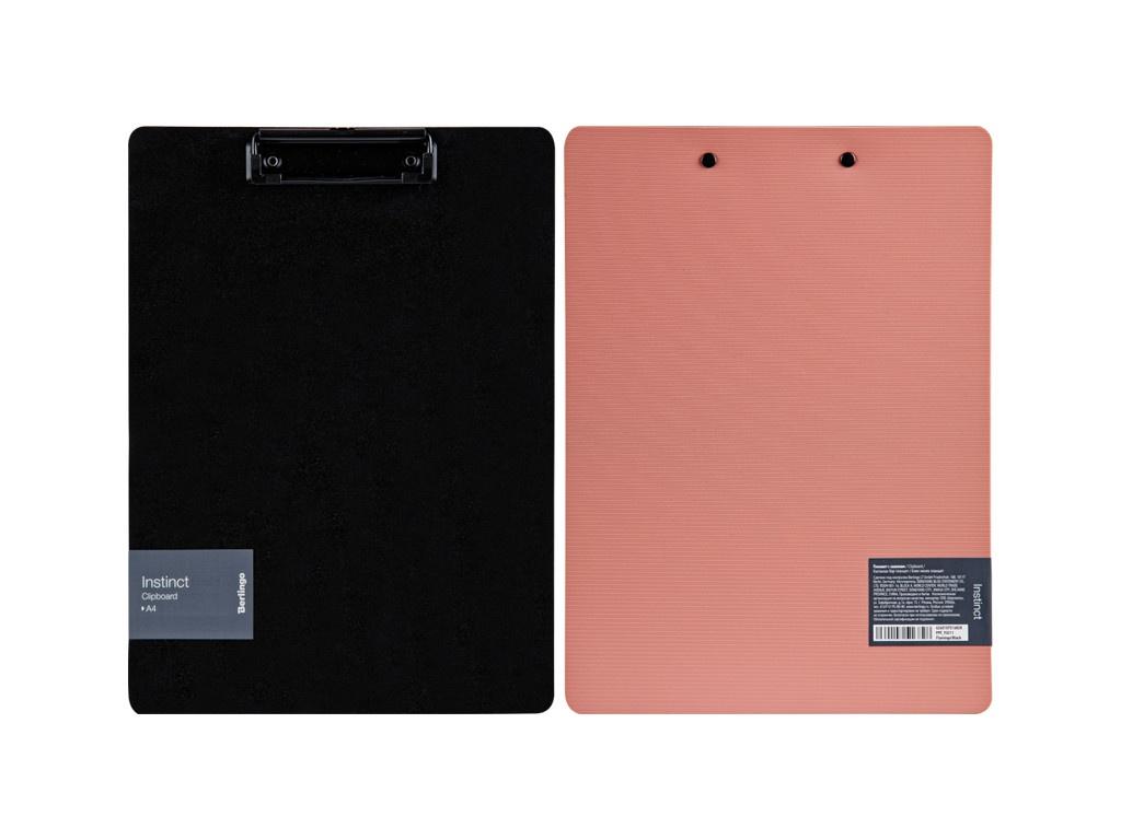 Папка Berlingo Instinct A4 пластик, полифом, с зажимом Flamingo-Black PPf_93211