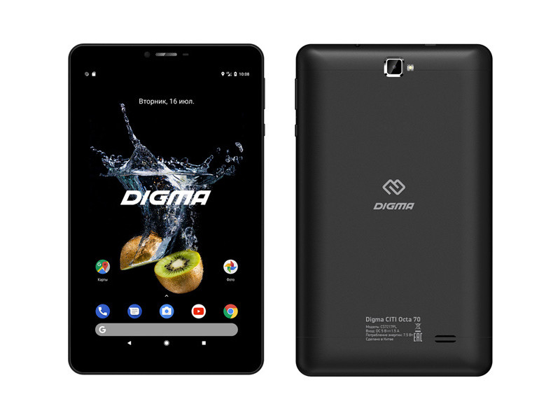 Планшет Digma CITI Octa 70 Black CS7217PL (Spreadtrum SC9863 1.6 GHz/4096Mb/64Gb/4G/Wi-Fi/Bluetooth/GPS/Cam/7.0/1920x1200/Android)