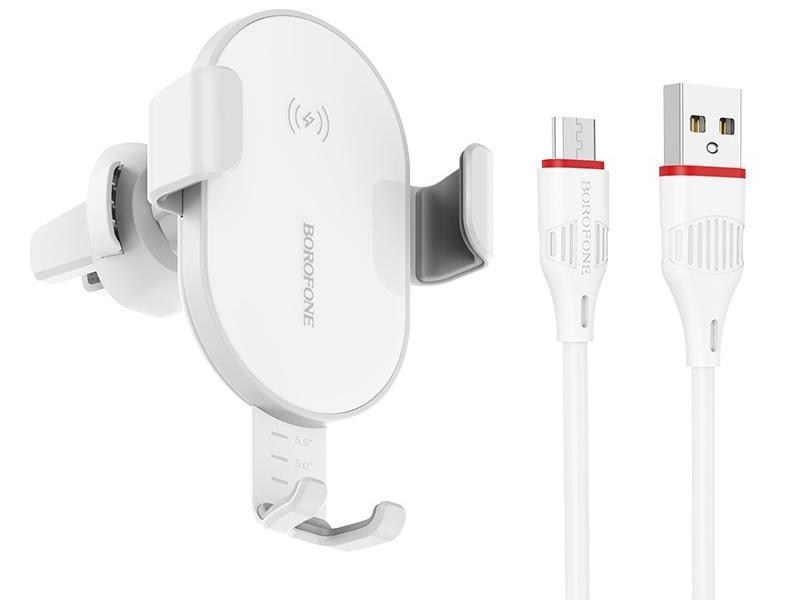Держатель Borofone BQ5 Cherish Wireless Fast Charger White