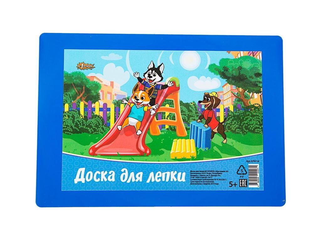 Доска для лепки №1 School Шустрики А5 210x158mm 979114