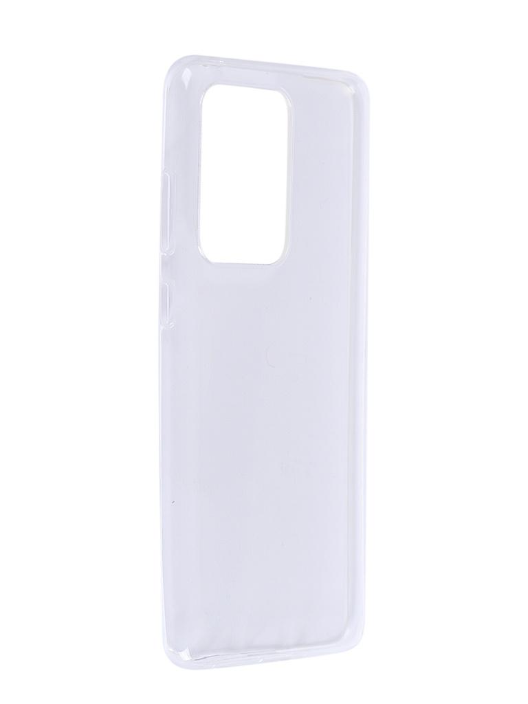 Чехол Pero для Samsung Galaxy S20 Ultra Transparent CC01-S20UTR