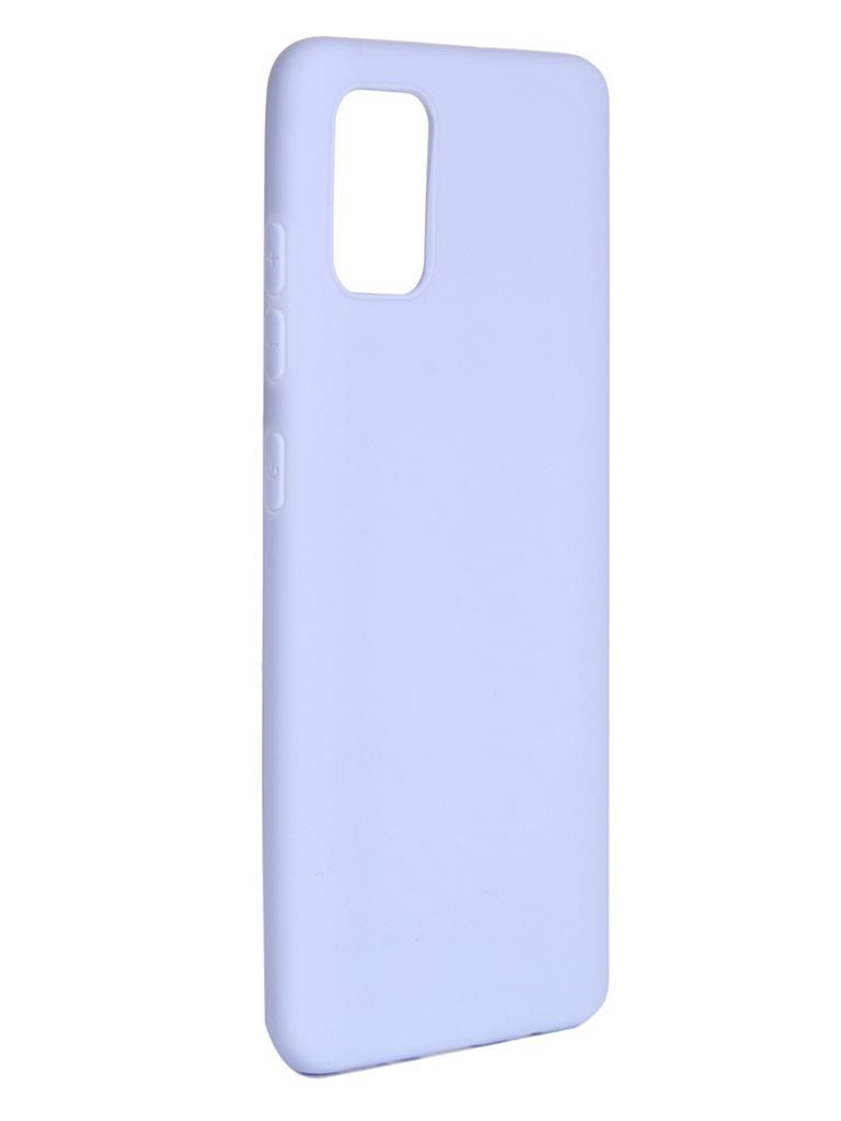 Чехол Pero для Samsung Galaxy A51 Soft Touch Light-Blue CC01-A51OB