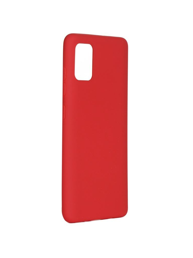 Чехол Pero для Samsung Galaxy A51 Soft Touch Red СС01-A51R