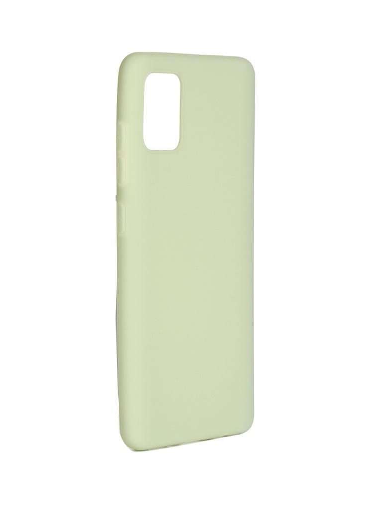 Чехол Pero для Samsung Galaxy A51 Soft Touch Mint СС01-A51GRN