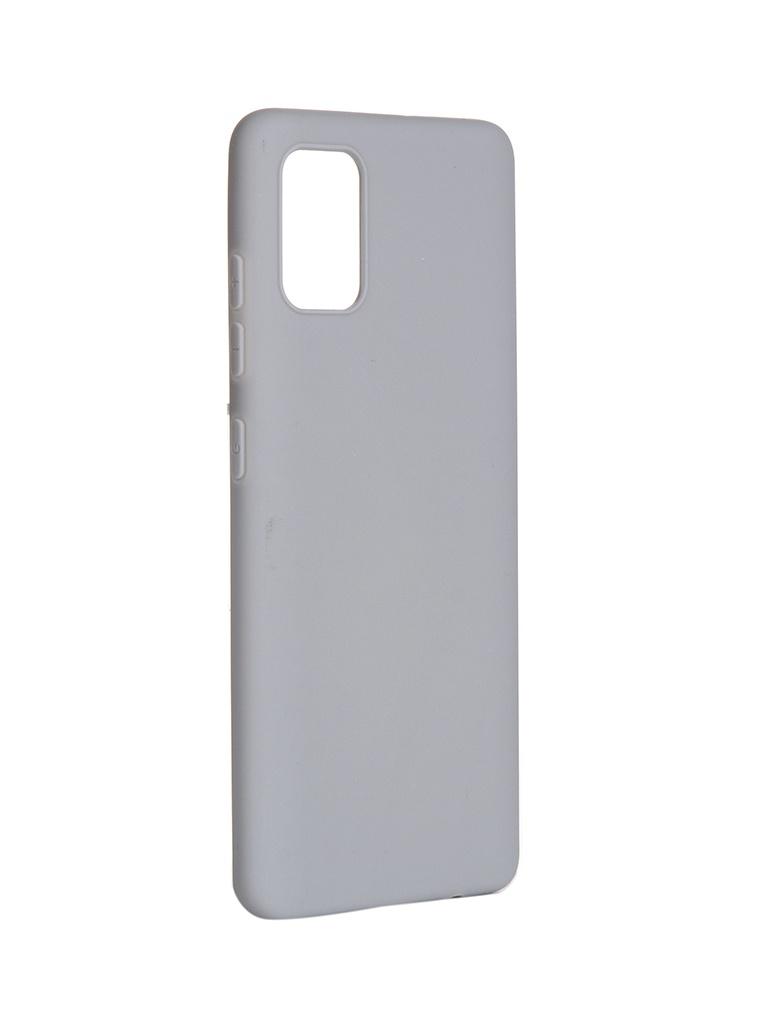 Чехол Pero для Samsung Galaxy A51 Soft Touch Grey СС01-A51GR