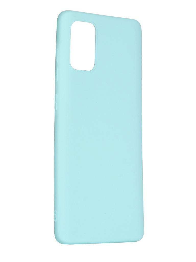 Чехол Pero для Samsung Galaxy A71 Turquoise СС01-A71С