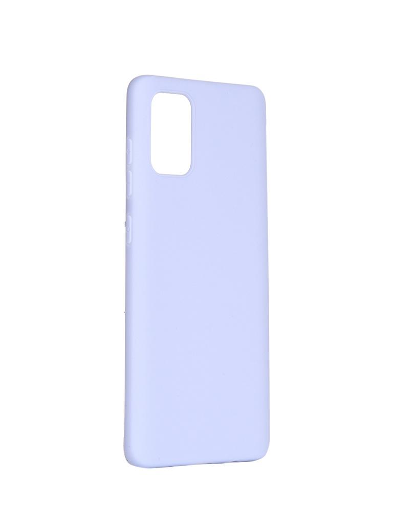 Чехол Pero для Samsung Galaxy A71 Soft Touch Light-Blue CC01-A71OB