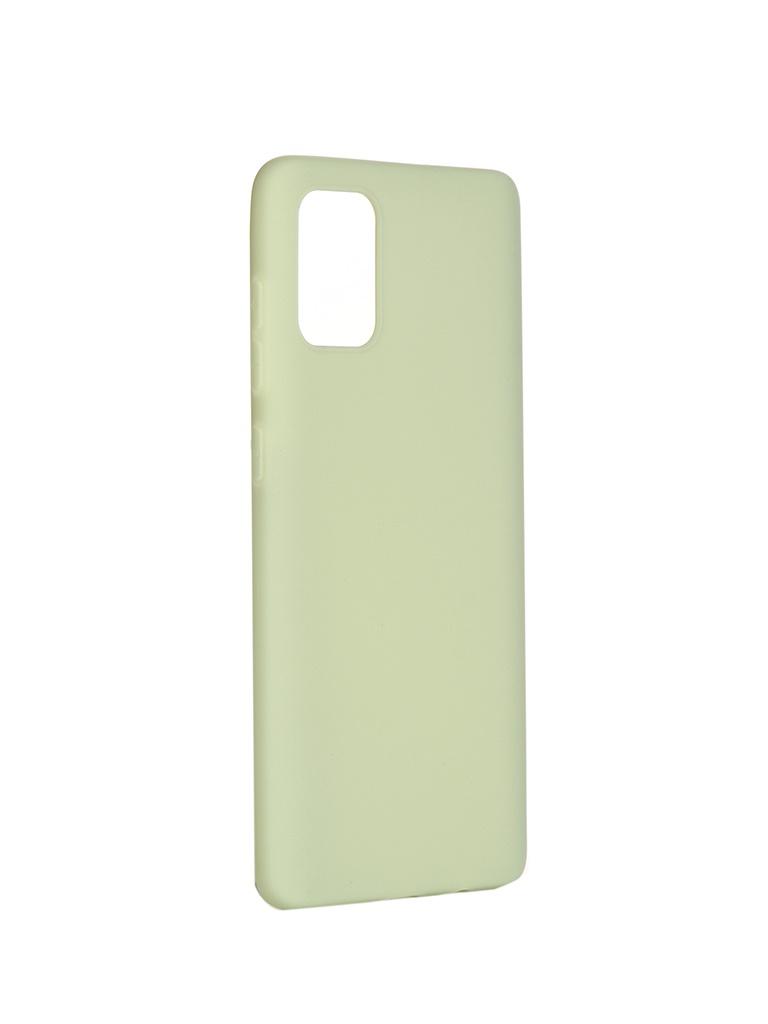 Чехол Pero для Samsung Galaxy A71 Soft Touch Mint СС01-A71GRN