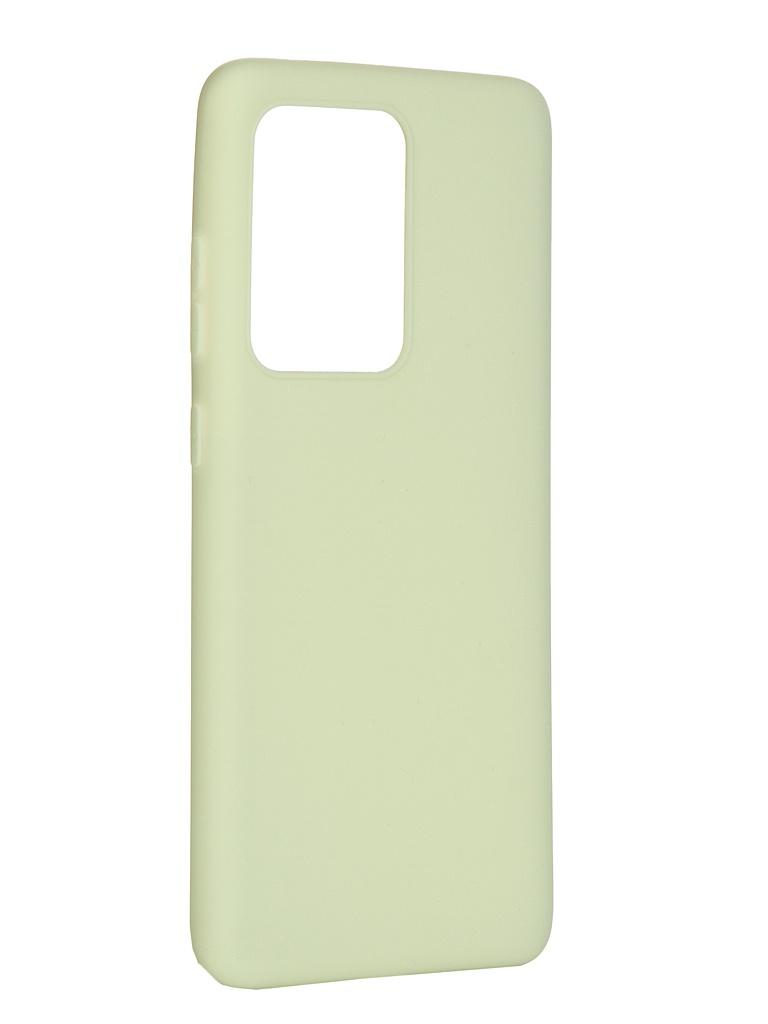 Чехол Pero для Samsung Galaxy S20 Ultra Soft Touch Mint CC01-S20UGRN