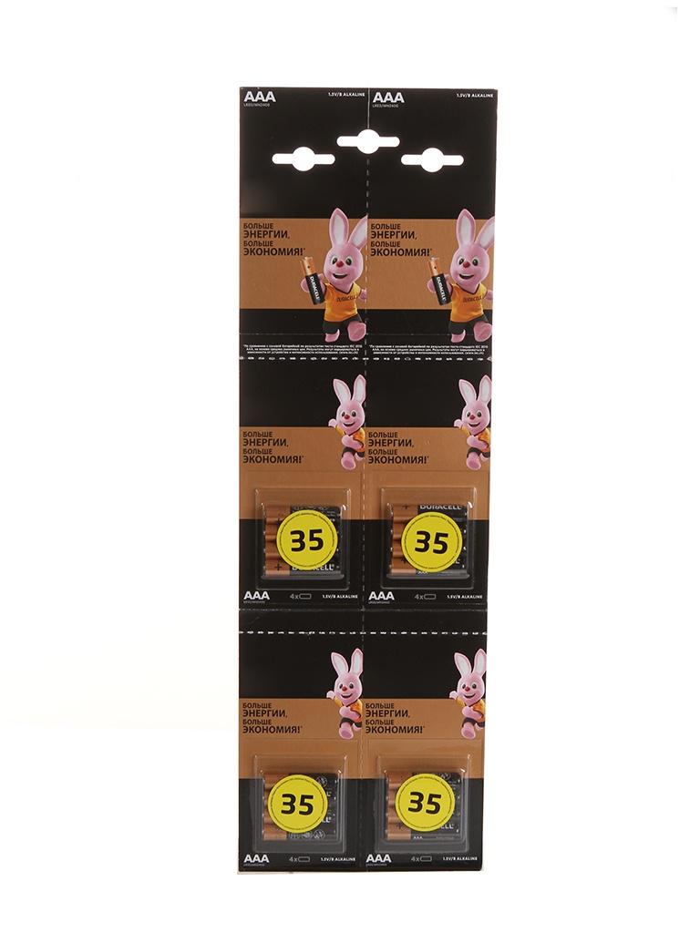 Батарейка AAA - Duracell LR03 4x4BL MN2400 (16 штуки)