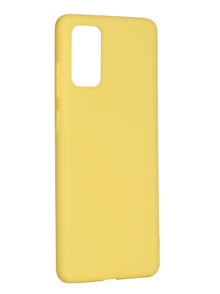 Чехол Pero для Samsung Galaxy S20 Plus Soft Touch Yellow CC01-S20PY