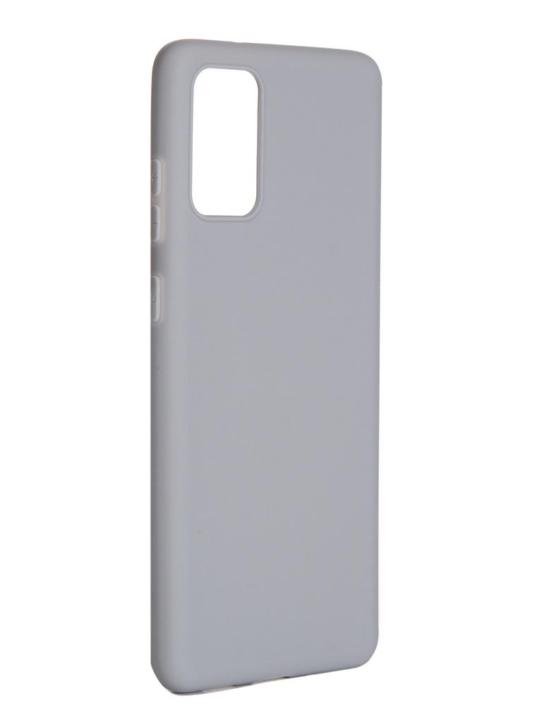 Чехол Pero для Samsung Galaxy S20 Plus Soft Touch Grey CC01-S20PGR