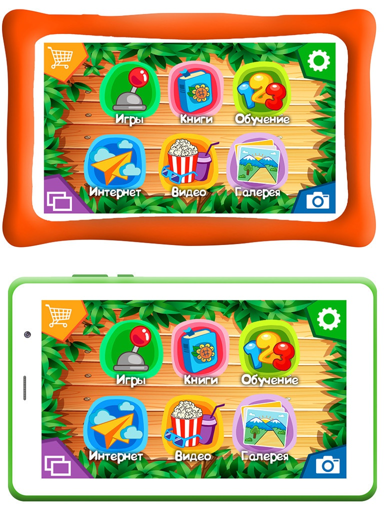 Планшет TurboKids 3G Green (ARM Cortex A7 1.3 GHz/1024Mb/16Gb/Wi-Fi/3G/Bluetooth/GPS/Cam/8.0/1280x800/Android 9.0)