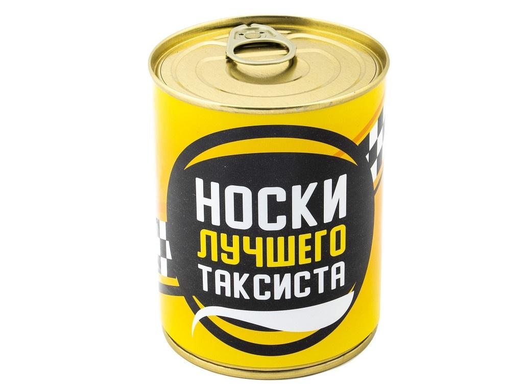 Носки лучшего таксиста Эврика 99820