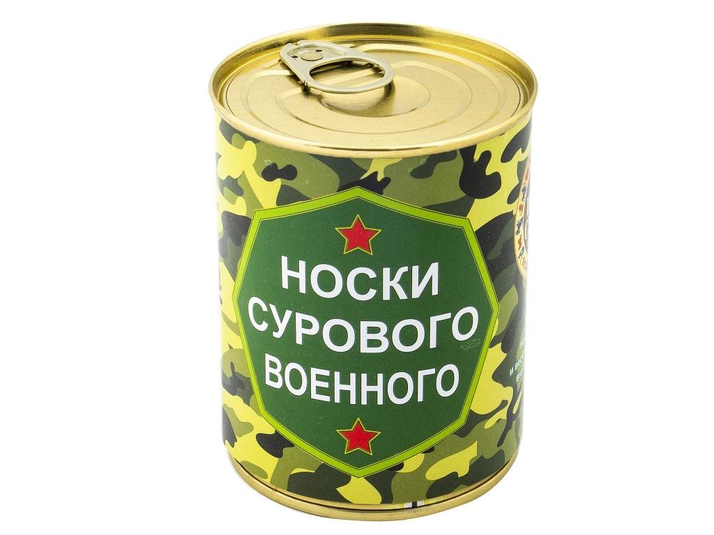 Носки сурового военного Эврика 99806