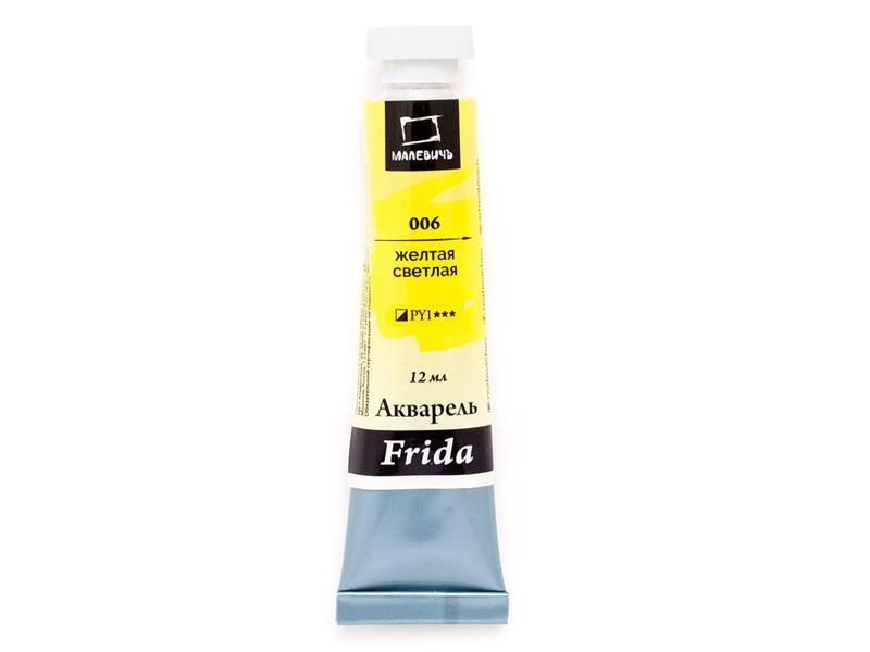 Акварель Малевичъ Frida Yellow Light 12мл 622006