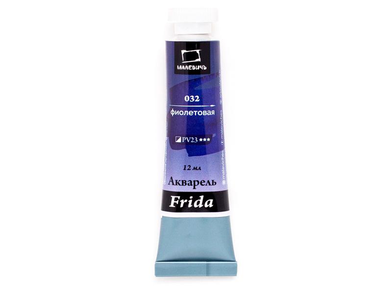 Акварель Малевичъ Frida Purple 12мл 622032