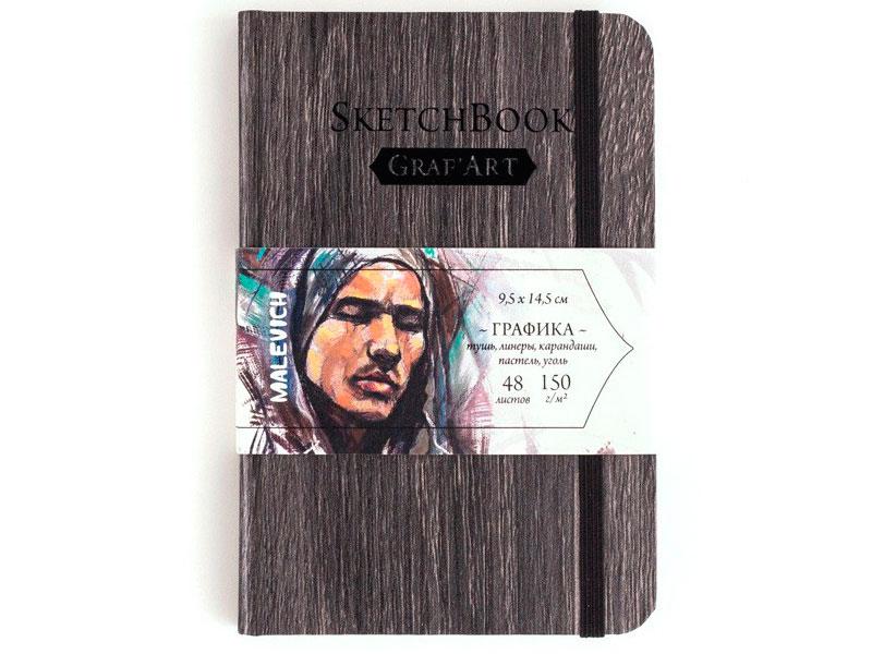 Скетчбук для графики Малевичъ GrafArt Dark Wood 150г/м 9.5х14.5cm 48л 401231