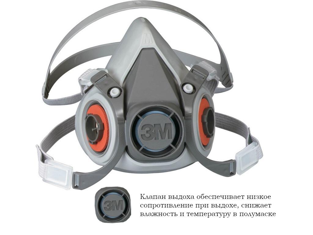 Респиратор 3M 6300 класс защиты FFP 3 (до 50 ПДК) р.L 7000038222