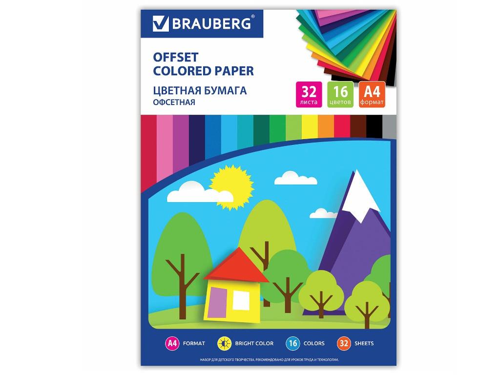 Цветная бумага Brauberg Лесная сказка А4 32 листа 16 цветов 111328