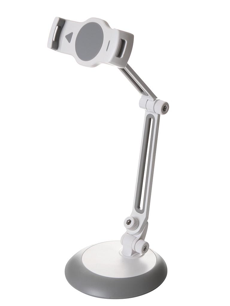 Держатель настольный Rock Universal Adjustable Desktop Stand White RPH0878