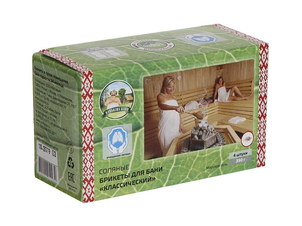 Соляные брикеты для бани Бацькина баня Классический Морская соль 350гр 23005