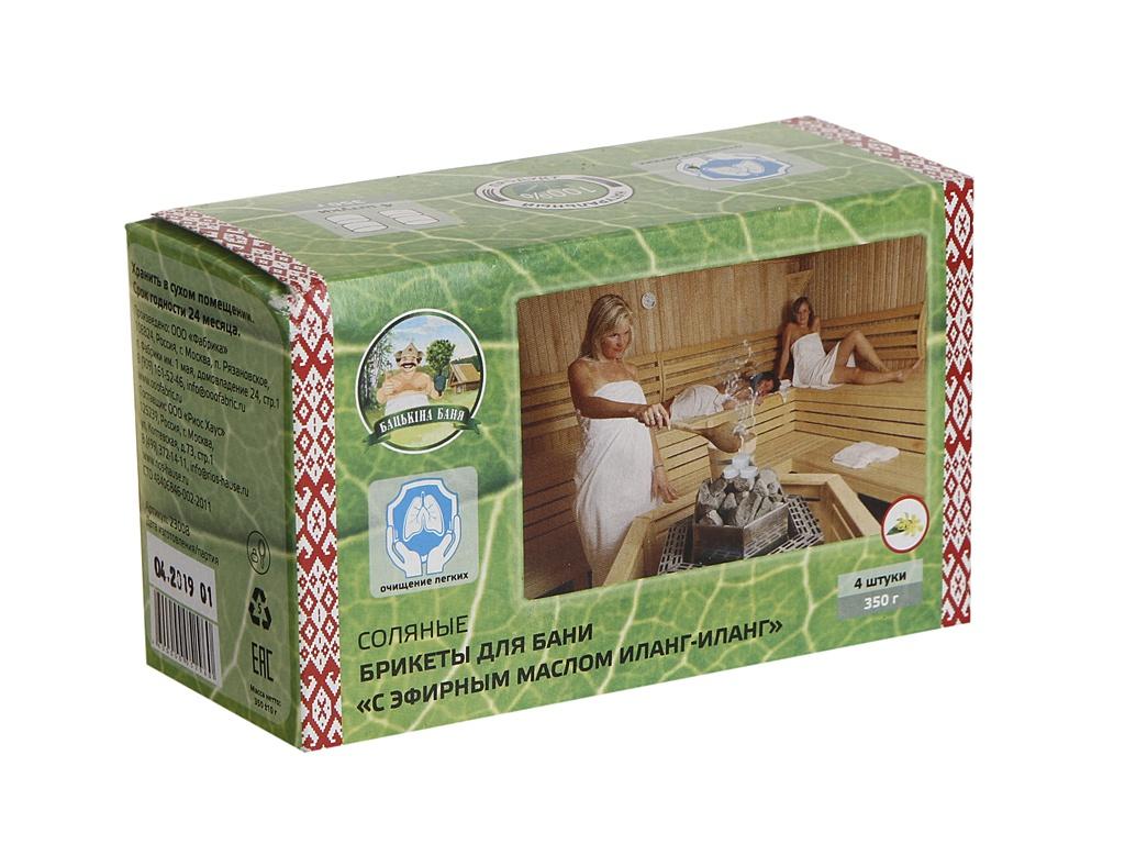 Соляные брикеты для бани Бацькина баня Иланг-Иланг 350гр 23008