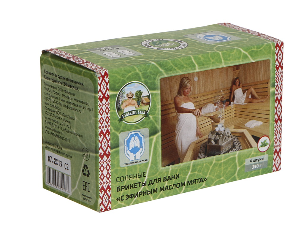 Соляные брикеты для бани Бацькина баня Мята 350гр 23009