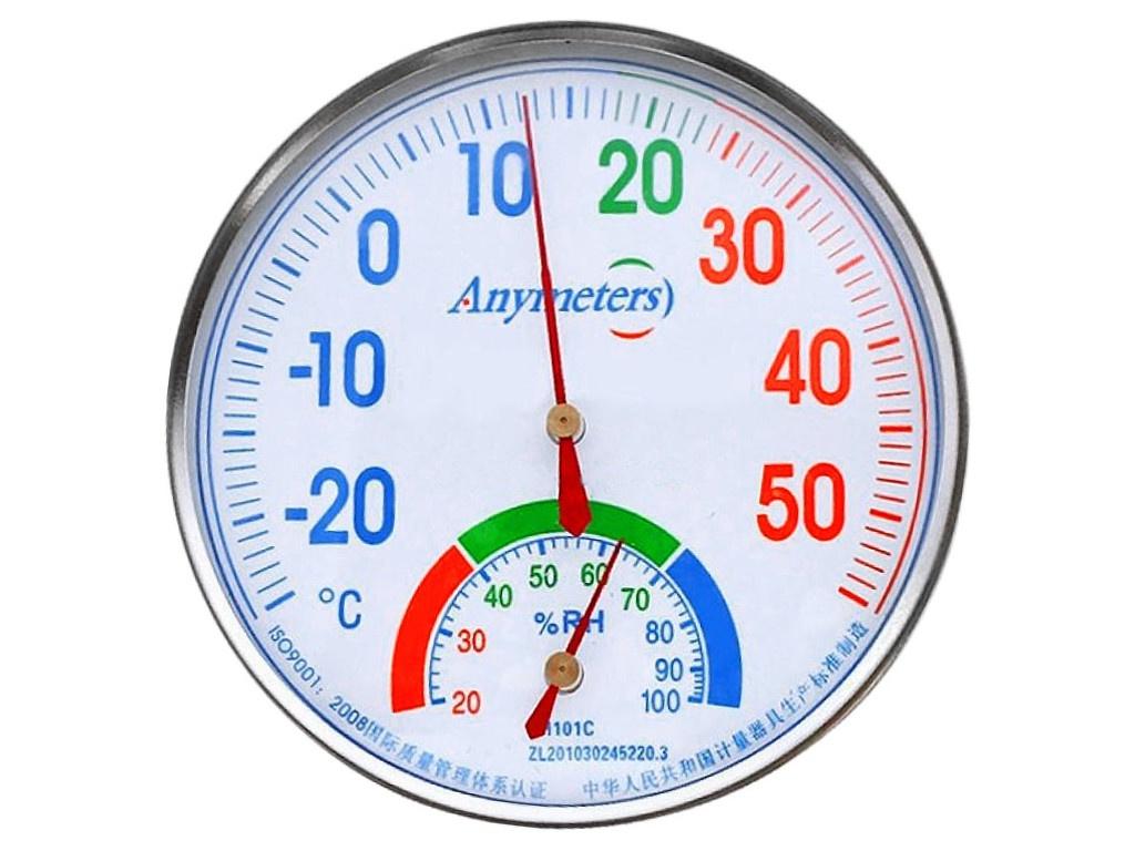 Термометр Kromatech TH-101C 38149b039