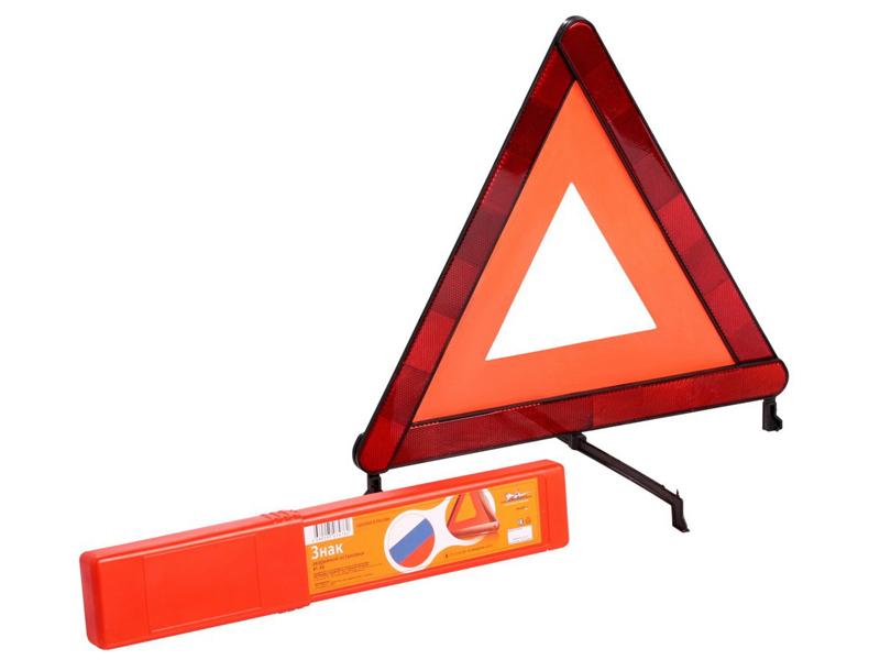 Знак аварийной остановки Airline модель В AT-05