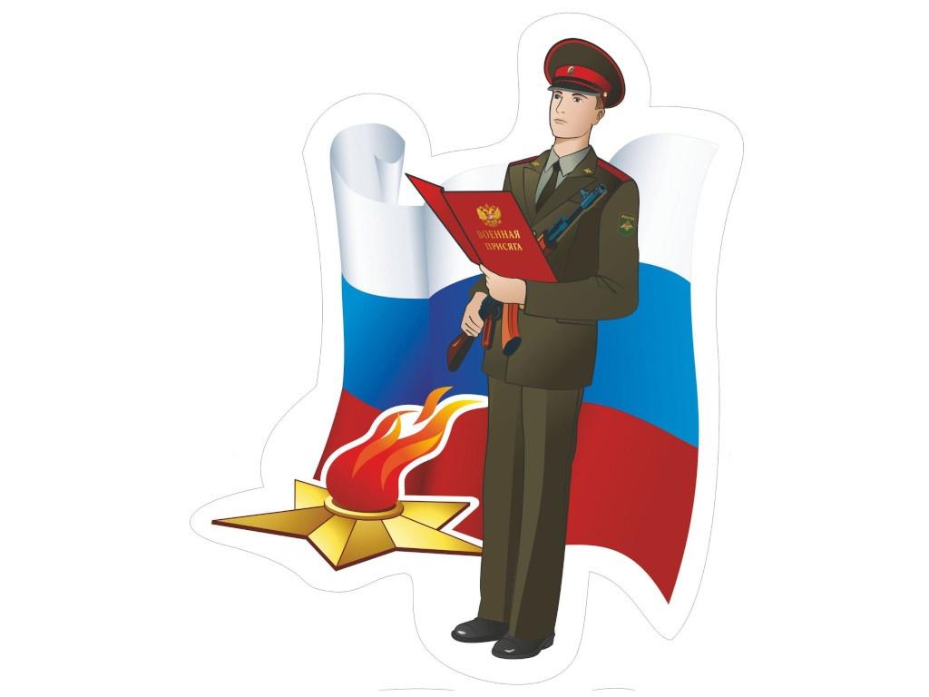 Плакат вырубной Учитель Присяга НВ-2/7