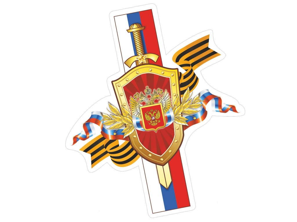 Плакат вырубной Учитель Щит и меч НВ-2/5