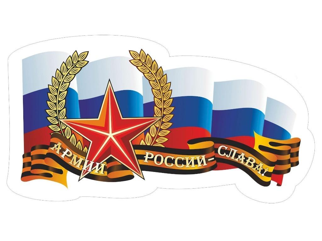 Плакат вырубной Учитель Звезда НВ-2/2