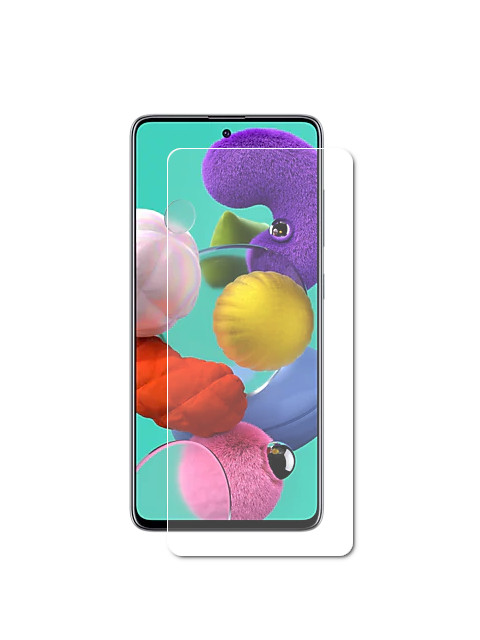 Защитное стекло Svekla для Samsung Galaxy A51 A515F ZS-SVSGA515F
