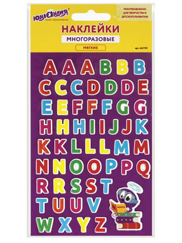 Пособие Наклейки зефирные Юнландия Английский алфавит 661781 фото