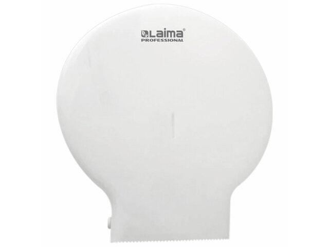 Диспенсер Лайма Professional Original для туалетной бумаги White 605768