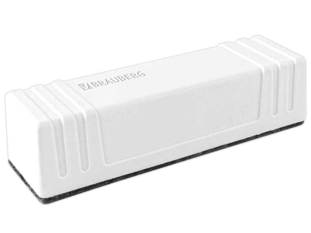 Стиратель магнитный для магнитно-маркерной доски Brauberg Standard 237091