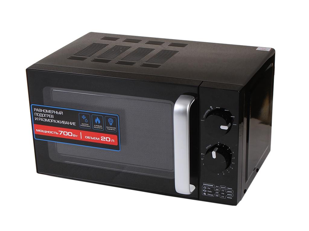 Микроволновая печь Centek CT-1581