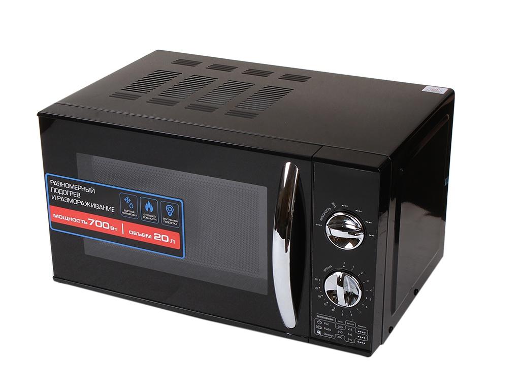 Микроволновая печь Centek CT-1578