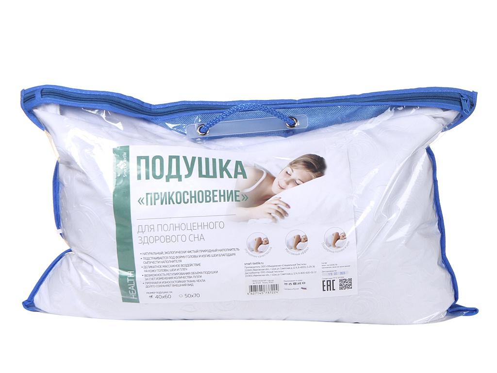 Подушка Smart Textile Прикосновение 40x60cm ST224