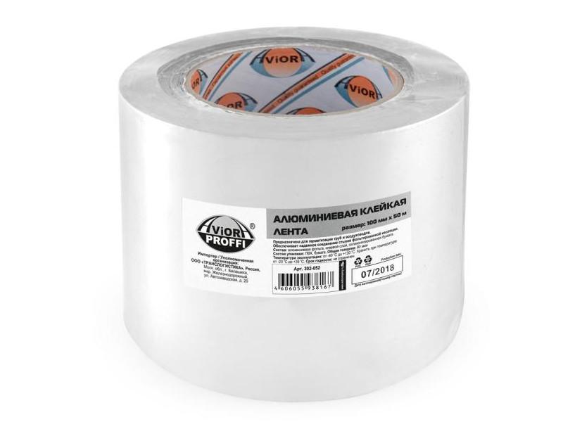 Клейкая лента Aviora Алюминиевая 100mm x 50m 302-052 клейкая лента aviora металлизированная 50mm x 50m 302 017