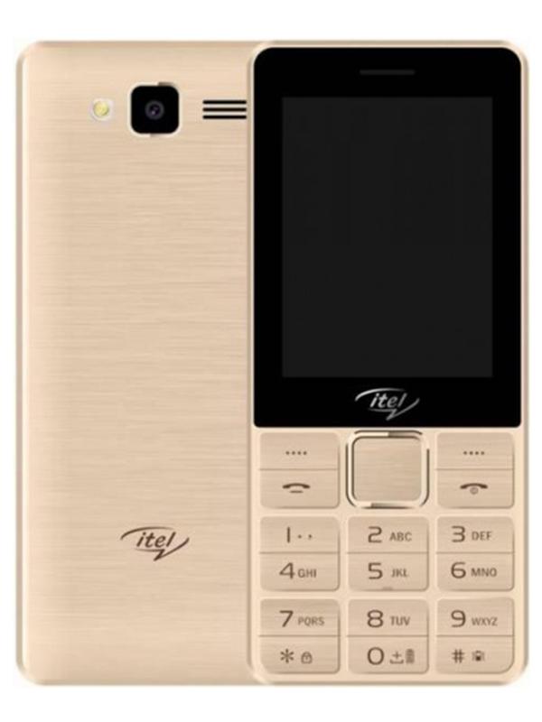Сотовый телефон itel IT5630 Champagne Gold