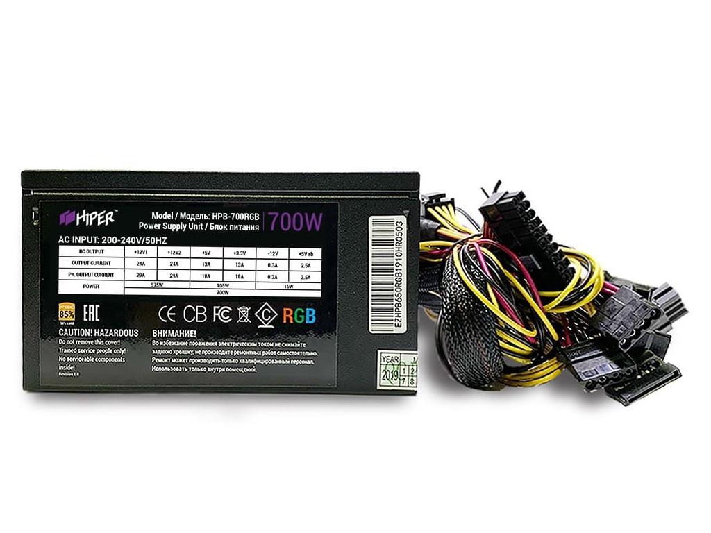 Блок питания Hiper HPB-700RGB 700W Box
