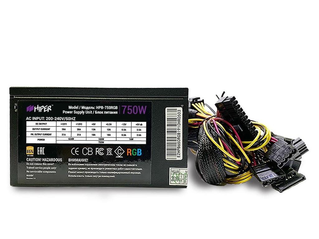 Блок питания Hiper HPB-750RGB 750W Box