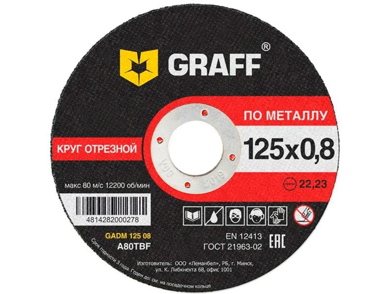 Фото - Диск Graff GADM 125.0.8.10 набор 10шт 125x0,8mm диск отрезной 125x1 6x22 23 graff gadm 125 16 1 шт