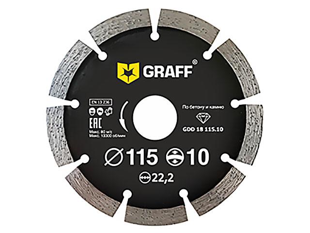 Диск Graff алмазный диск по бетону и камню 115x10x2.0x22.23mm 19115 — 19115